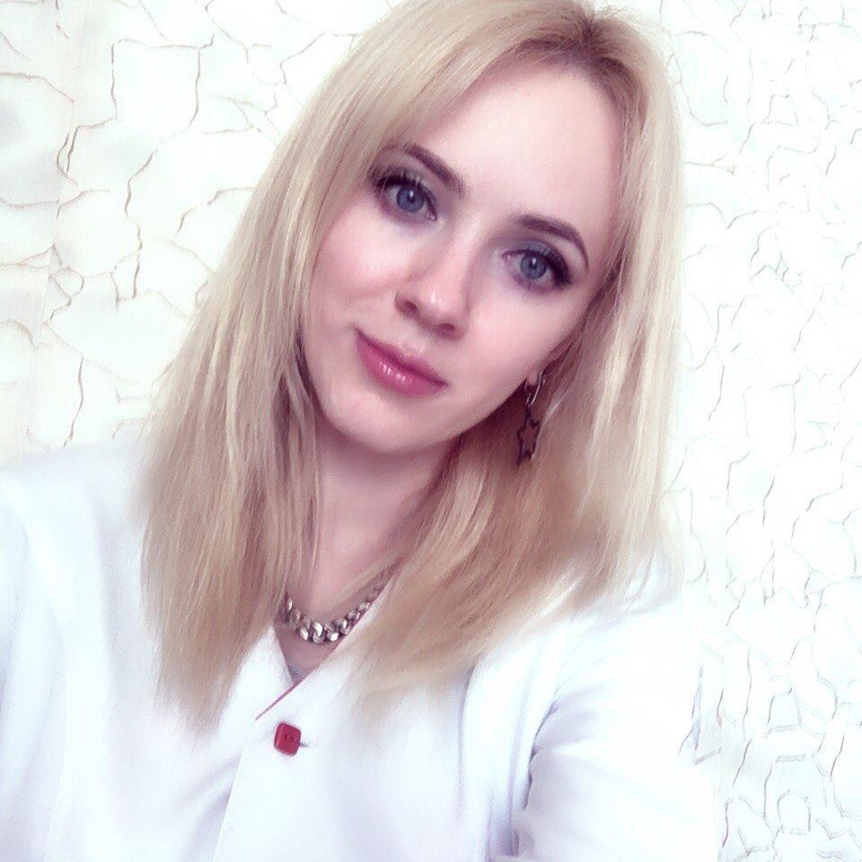 Галина Пугач