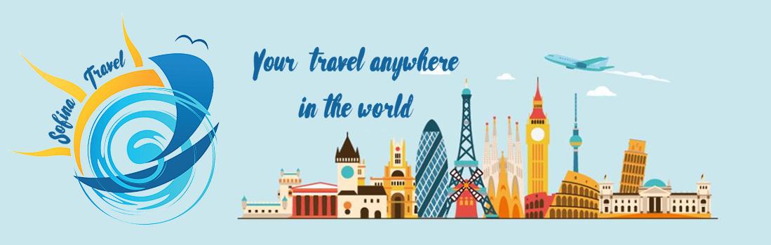 Туристическая компания Sofina Travel
